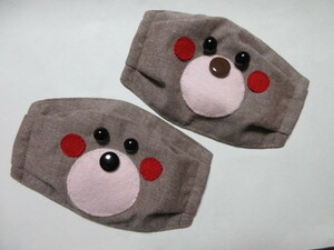 マスクカバー 2枚 アップリケ クマ 綿100% 子供用 /くま 熊 ハンドメイド 刺繍 ダブルガーゼ インド綿