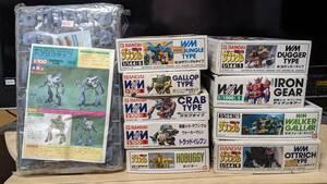 戦闘メカザブングル プラモデル10個セット(一部箱・パーツ袋無し)