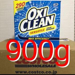コストコ オキシクリーン 900g 漂白剤 酸素系漂白剤 シミ取り アメリカ製 洗濯洗剤