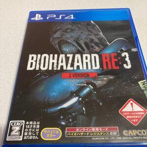バイオハザードRE:3 PS4ソフト BIOHAZARD