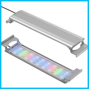 UstarTech アクアリウムライロ LED水槽ライト 水槽用照明 25~30CM 魚ライト 27連 4色白/赤/青/緑 観賞魚 熱帯魚 水草育成 省エネ