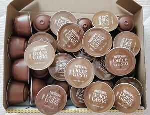 ラスト1★ドルチェグストカプセル★カフェオレ 32杯 ★送料無料 ネスカフェ コーヒー NDG ミルク 糖質制限の方にも