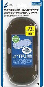 ブラック CYBER ・ TPUジャケット ( PS Vita2000 用) ブラック