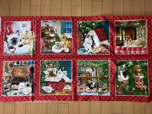 子ネコとクリスマス プレゼント ブロック パネル