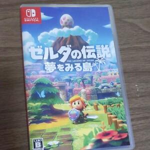 Nintendo Switch ニンテンドースイッチ 任天堂Switch