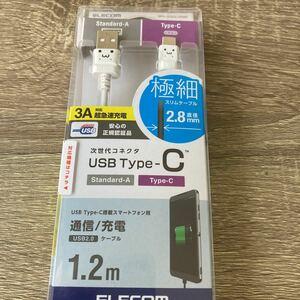 エレコム スマートフォン用USBケーブル USB (A-C) 認証品 スリムカラフル 1.2m ホワイトフェイス