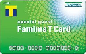 ファミマTポイントカード新品未登録年会費無料です。Tポイント