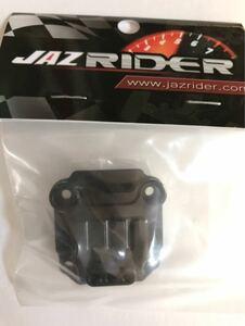 タミヤ TA01 TA02 DF01 マンタレイ トップフォース用 リアギヤボックスカバー ブラック
