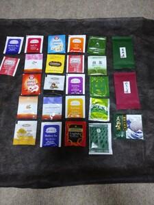 紅茶 フルーツティ ハーブティー 日本茶