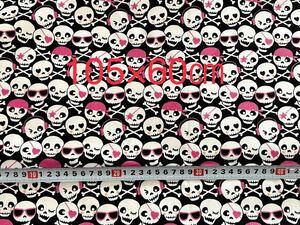 はぎれ スカル柄 黒×ピンク オックス地 生地幅×60センチ