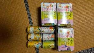 贅沢搾り24缶セット 缶チューハイ