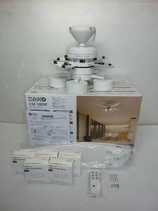 CV3025 美品 DAIKO 大光電機 LED シーリングファン ライト 5灯 CSF-580W 2021年製