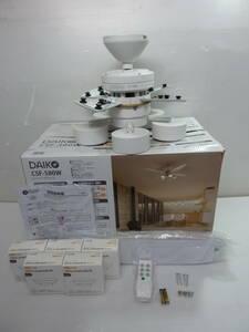 CV3026 美品 DAIKO 大光電機 LED シーリングファン ライト 5灯 CSF-580W 2021年製