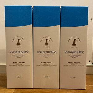 余市蒸留所限定 ブレンデッドウイスキー 3本