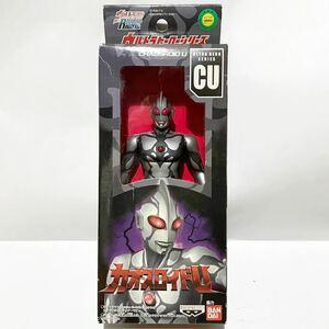 未開封 バンプレスト 非売品 ウルトラヒーローシリーズ カオスロイドU ウルトラマン