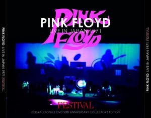 [2CD+DVDaudio] PINK FLOYD / FESTIVAL-LIVE IN JAPAN 1971 Audiophile 新品輸入プレス盤