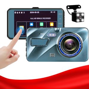 1円から 送料無料!前後カメラ 車用ドライブレコーダー フルHD 広角 HDR/WDR技術 常時録画 駐車監視 動体検知 バックカメラ付 あおり対策に