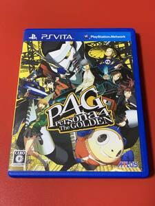 美品 PS Vita ペルソナ4 ザ・ゴールデン