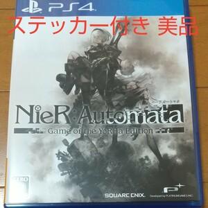 【PS4】 NieR:Automata [ゲーム オブ ザ ヨルハ エディション] ニーアオートマタ