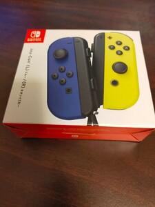 新品未使用 Nintendo Switch ジョイコン ネオンブルー ネオンイエロー