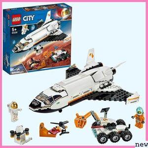 新品★omkev レゴ /シティ/超高速!/火星探査シャトル/60226/ブロック/おもちゃ/男の子 LEGO 294