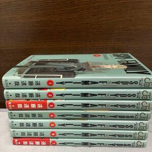 SPY×FAMILY 全巻セット スパイファミリー 1〜7巻 全巻セット