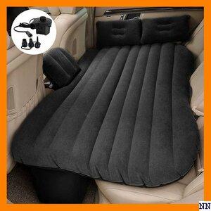 【期間限定】 KC Ceme ブラック 分離可能 車載電動ポンプ 仮眠 快適空 車中泊マット エアーベッド ベッド 車中 104