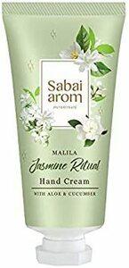 新品サバイアロム(Sabai-arom) マリラー ジャスミン リチュアル ハンドクリーム 30g【JAS】【004MPWS