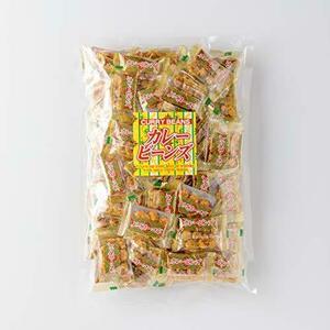 新品吉松 カレービンズ 450g ( 個包装 / 約88個入り ) 業務用 お菓子 豆菓子 おつまみ 珍味 ( スパEB14