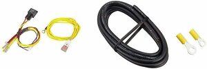 新品 お買い得限定品+アースコード エーモン AODEA(オーディア) リレー付電源ケーブル 30A MAX (20FC7G