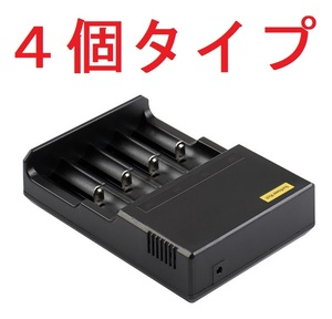 4個タイプ ICR123A 18650 10440 14500 16340 18350 18500 万能充電器 急速充電器 バッテリー 懐中電灯 ヘッドライト 充電池06