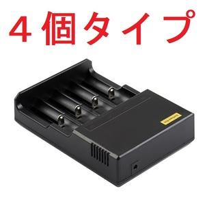 4個タイプ ICR123A 18650 10440 14500 16340 18350 18500 万能充電器 急速充電器 バッテリー 懐中電灯 ヘッドライト 充電池02