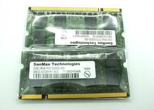 799 jpy ~*SanMax DDR2-667 PC2-5300S 1 sheets 2GB×2 sheets * total 4GB operation goods * Note for memory * both sides 16 sheets chip