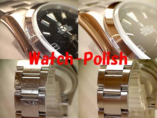 腕時計新品仕上げ☆腕時計の小傷落とし各社対応☆