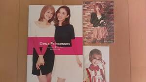 即決送料無料 写真集 Deux Princesses 愛希れいか 実咲凛音 宝塚歌劇 PHOTO BOOOK