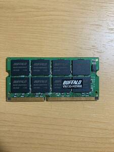 BUFFALO memory VN133-H256M PC133 256MB used