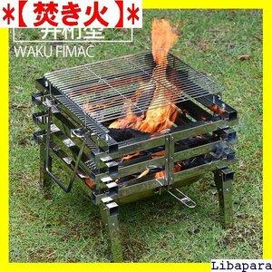 【焚き火】 焚き火台 コンロ 鉄板 人気 セット 一式 ランキング おすすめ 軽量 コンパクト キャンプ アウトドア ソロ 84