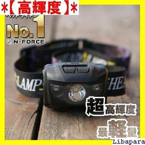 【高輝度】 最軽量32g LEDライト LEDヘッドランプ ヘッドランプ ドライト 釣り 登山 防水 LED ヘッドライト 78