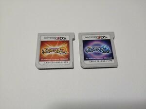 ポケットモンスター サン・ムーン ソフトのみ 3DS