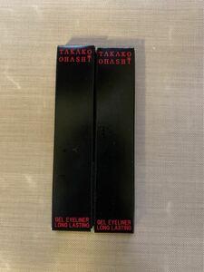【二本セット】大橋タカコ ジェルアイライナーロングラスティング【ブラック】