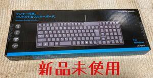新品未使用 テンキー付きUSBキーボード MEWKY-B1 ミニマムイナフ