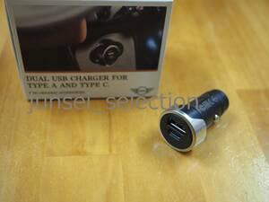 ☆純正☆BMW MINI デュアル USBチャージャー (TypeA+C) R50R52R53R56R55R57R58R59R60R61F56F55F54F57F60 ONE COOPER S D SD ALL4 JCW