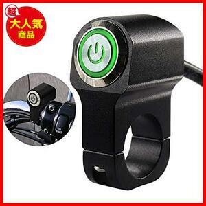 【購入歓迎】 ★サイズ:22mm_色:緑★ 22mmハンドルバーオートバイ用 16V 防水 ヘッドライトフォグスポットライトON/OFFスイッチ