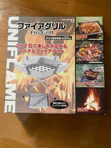 ファイアグリル ユニフレーム UNIFLAME 焚き火台 FIRE Grill