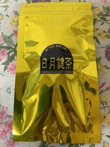 ブレンド茶  ~ 5種類の茶葉 ~