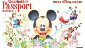 10月31日 10/31 日曜日 東京ディズニーシー 1デーパスポート 大人2枚 開園より入園可能 ディズニーチケット
