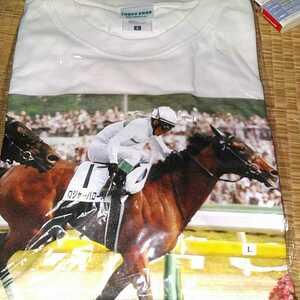 第86回東京優駿 ロジャーバローズ Tシャツ Lサイズ
