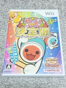 Wii太鼓の達人 決定版