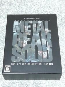 PS3 メタルギアソリッド レガシー コレクション METAL GEAR SOLID