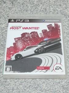 PS3 ニード・フォー・スピードモスト・ウォンテッド